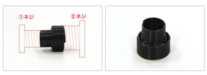 規格外のネジに合わせて加工した圧縮バネ
