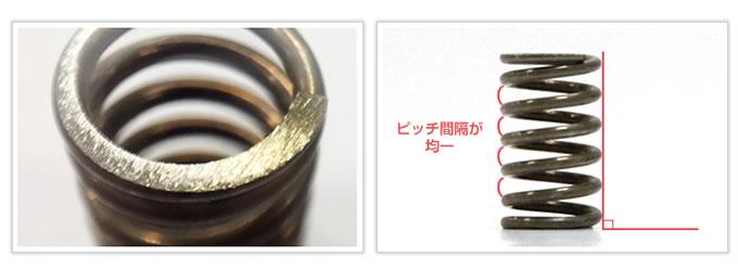 特殊な材質を用いたバルブ用圧縮バネ