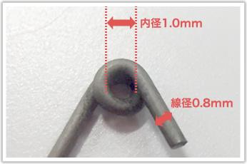 芯金の材質を工夫して小さすぎるD/dに対応した逸品