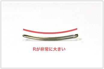 R曲面のある楕円形の線材曲げ加工品